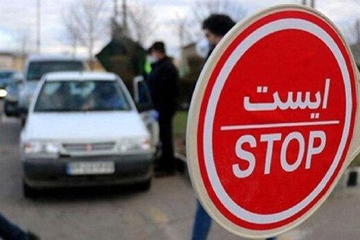 وزیر کشور: شهرهای قرمز و نارنجی ممنوعیت سفر دارند