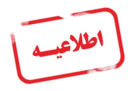 مجموعه نمایشگاههای خودرویی خلیجفارس باید خارج از حریم چاهها و لولههای نفت جانمایی گردد