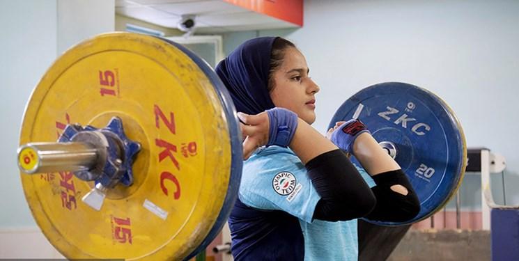وزنهبرداری جوانان جهان| جمالی امروز روی تخته میرود