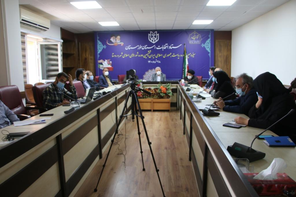 لزوم همکاری همه دستگاههای خصوصی و دولتی خوزستان در برگزاری انتخابات