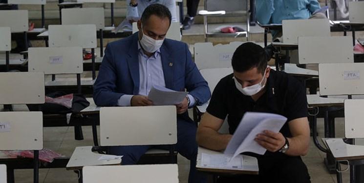مهلت ثبتنام آزمون استخدامی دانشگاهها تمدید شد/ نامنویسی ۲۰ هزار نفر