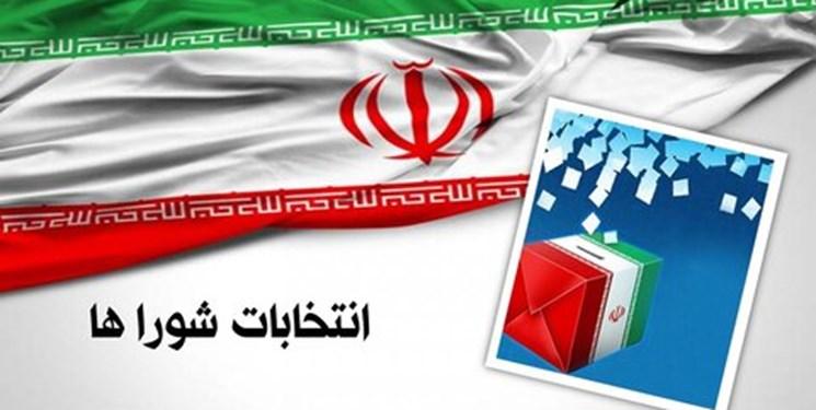 انصراف ۸۶ نفر از انتخابات شورای شهر اهواز