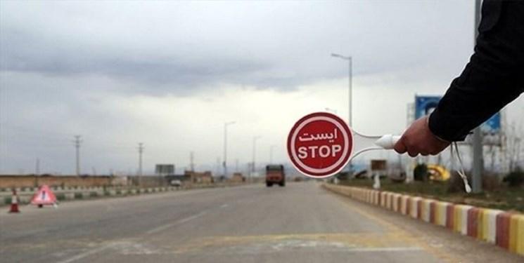 اعلام محدودیتهای تردد در تعطیلات خرداد/ ممنوعیت سفر از چهارشنبه