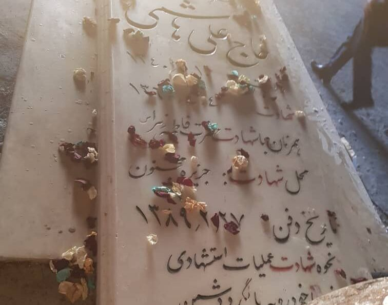 مزار سردار شهید علی هاشمی توسط ورزشکاران خوزستانی بازسازی می شود