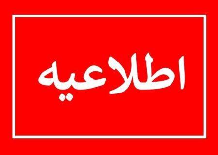 پاسخ شرکت بهره برداری نفت و گاز مسجدسلیمان به مسایل مطرح شده در خصوص حادثه تصادف منجر به فوت در جاده تمبی چم فراخ شهرستان مسجدسلیمان