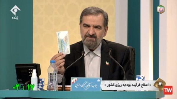 در دولت اقدام و تحول، ایران به کارگاه بزرگ اقتصادی تبدیل میشود