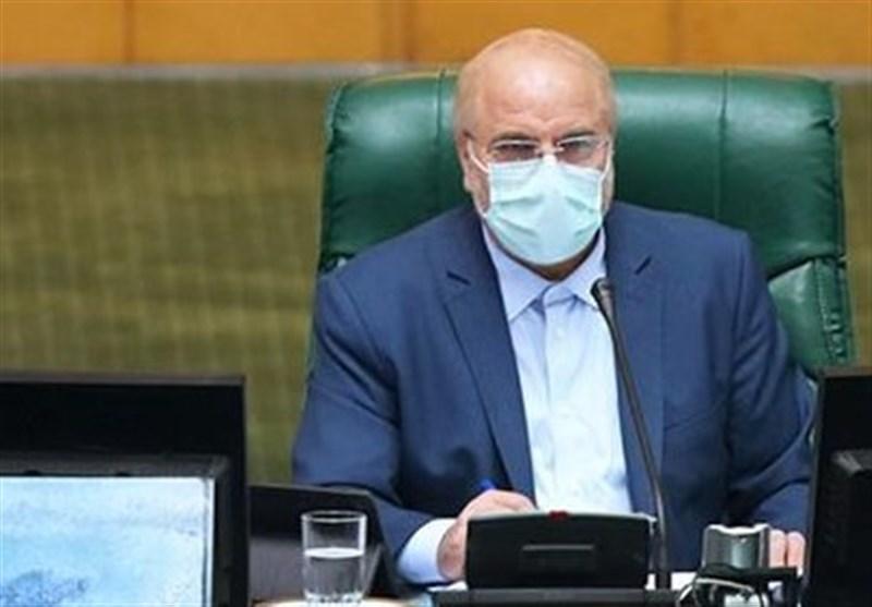 """دستور """"قالیباف"""" به ۳ کمیسیون برای پیگیری اجرای مصوبات رفع مشکل آب خوزستان"""