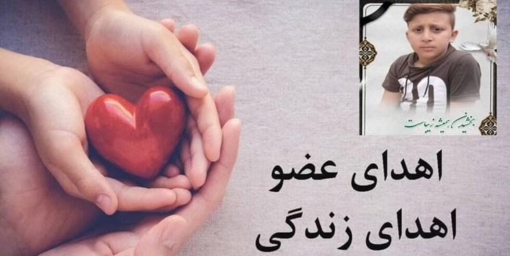 اهدای اعضای بدن دانشآموز طارمی به چند بیمار