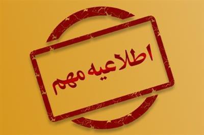 توضیح شرکت بهرهبرداری نفت و گاز مسجدسلیمان در خصوص کلیپ منتشر شده در فضای مجازی نسبت به نشت نفت در منطقه بی بیان