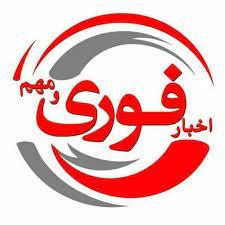 فعالیت تمامی مشاغل و ادارات در خوزستان تعطیل شدند