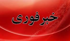فرزند خوزستان در راه استانداری هرمزگان