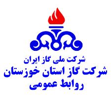 ملاقات تصویری مدیرعامل شرکت گاز استان خوزستان با پیمانکاران برگزار شد