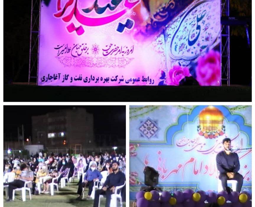 شرکت آغاجاری پیشگام در اجرای مراسمات فرهنگی و مذهبی شهرستانهای همجوار تاسیسات