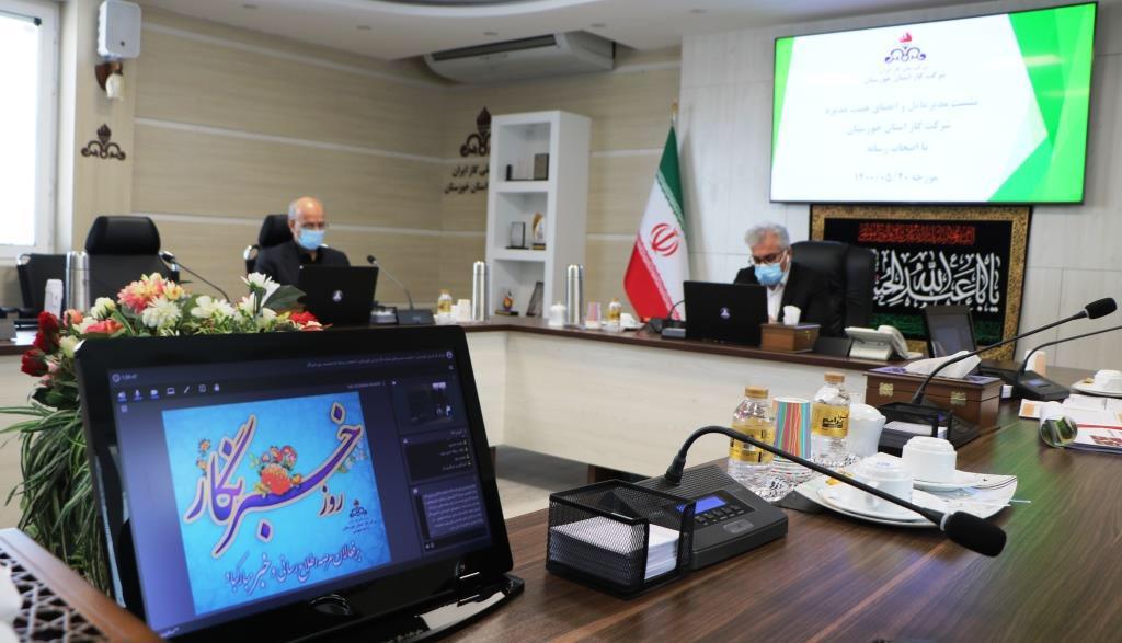 نشست وبیناری مدیرعامل و اعضای هیات مدیره گاز خوزستان با اصحاب رسانه