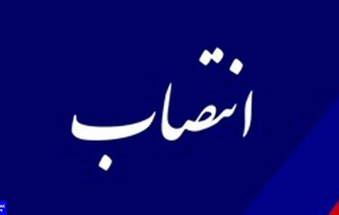 ابوالقاسم کریمی به سمت معاون اداری و مالی نهاد ریاست جمهوری منصوب شد