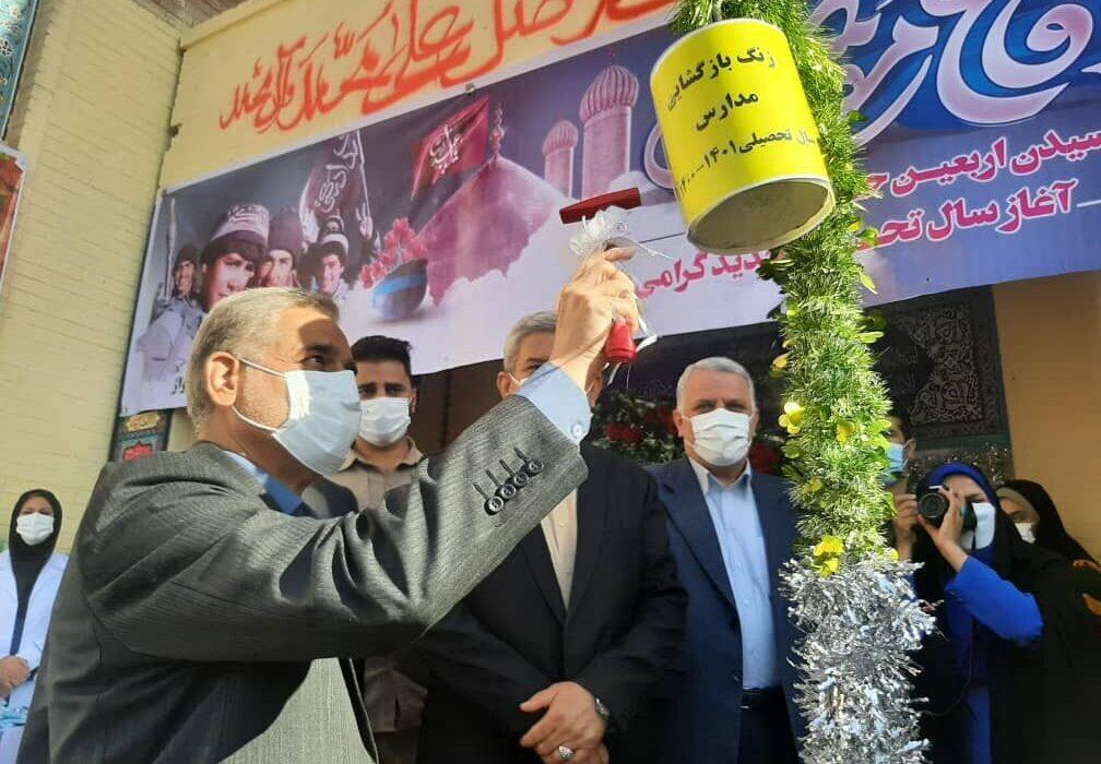 زنگ بازگشایی مدارس در خوزستان نواخته شد