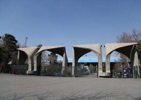 دانشگاه تهران از دانش آموزان مناطق کمبرخوردار حمایت می کند
