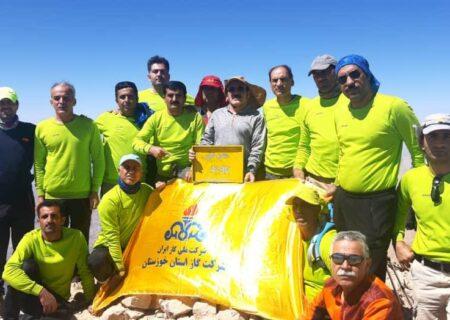 صعود تیم کوهنوردی گاز خوزستان به قله ۴۱۸۰ متری، به مناسبت هفته دفاع مقدس