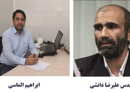 پیام تبریک  رئیس ستاد مرکزی انتخاباتی مردمی آیت الله رئیسی در پایتخت نفتی ایران به مدیرعامل مناطق نفتخیز جنوب