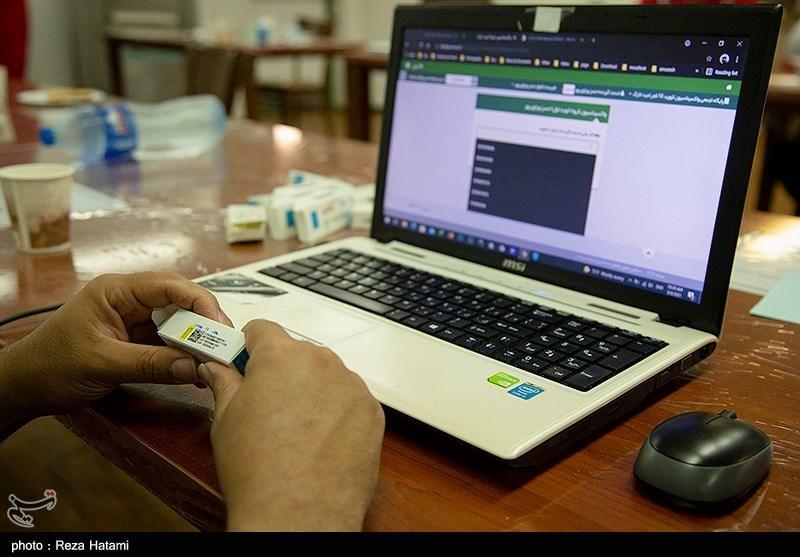 رفع محدودیتهای کرونایی برای دارندگان کارت واکسن دیجیتال