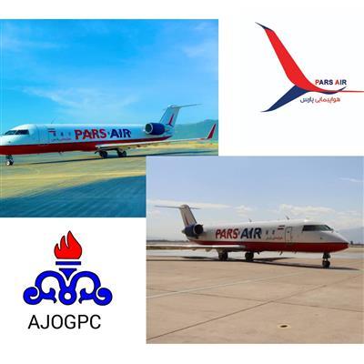 پروازهای فرودگاه آغاجاری مجددا راه اندازی می شود.