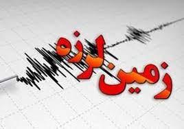 سرپرست مدیریت بحران چهارمحال و بختیاری: زلزله چلگرد تاکنون خسارت جانی نداشته/ دستگاههای امدادی آمادهباش شدند